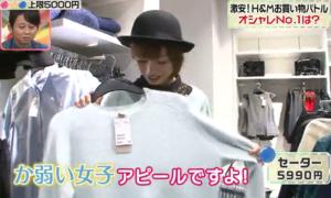 大島麻衣、青のセーター