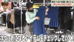 大島麻衣、青のワンピース