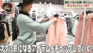大島麻衣、ピンクのトップス