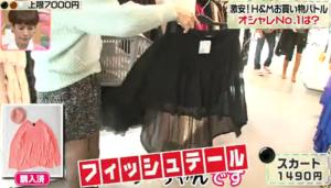 大島麻衣、黒のフィッシュテールのスカート