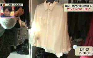大島麻衣、白のシャツ