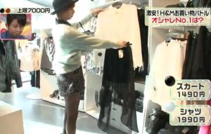 大島麻衣、ファッションコーディネート