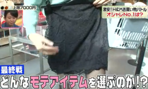 大島麻衣、黒のスカート