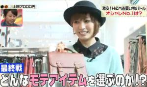 大島麻衣、茶色のバッグ(鞄)