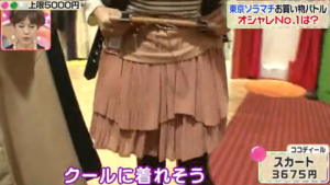 RICAKO、ココディール、ピンクのスカート