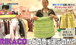 RICAKO、ハニーバンチ、緑のショートパンツ