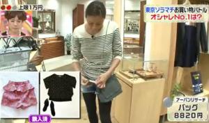RICAKO、アーバンリサーチ、グレーのバッグ