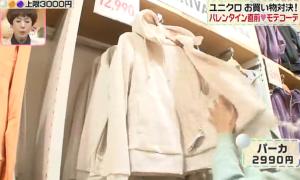 大島麻衣、白のパーカー