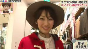 坂下千里子、グレーの帽子