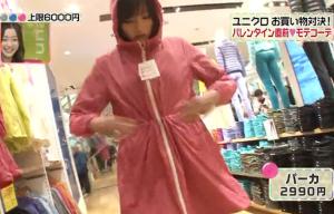 佐藤江梨子、ピンクのパーカー