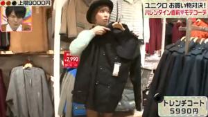 大島麻衣、黒のトレンチコート