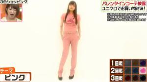 佐藤江梨子のテーマ「ピンク」