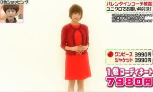 大島麻衣のテーマ「闇に紛れるバレンタインデート」