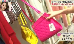 道端アンジェリカ、シェアリングルーム ヘザー ・ レイジブルーのピンクのバッグ