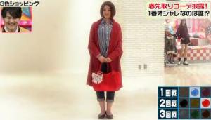島崎和歌子のテーマ「お台場で抱きしめて」