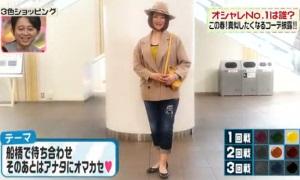 島崎和歌子のテーマ「船橋で待ち合わせそのあとはアナタにオマカセ」