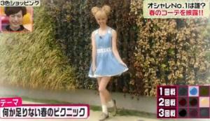 Ami(E-Girls)のテーマ「何か足りない春のピクニック」