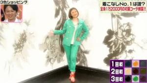 島崎和歌子のテーマ「森ガール」