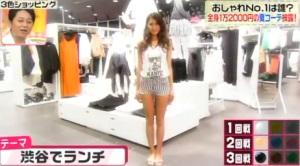 有末麻祐子のテーマ「渋谷でランチ」
