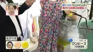 菊地亜美、お買い物失敗
