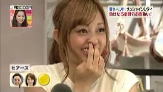 菊地亜美の変顔