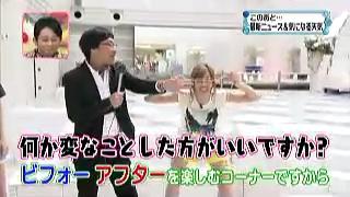 菊地亜美の変なポーズ