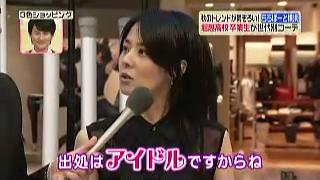 井森美幸は、元アイドル