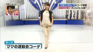 渡辺美奈代のテーマ「ママの運動会コーデ」