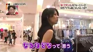 井森美幸、益若つばさに感心する