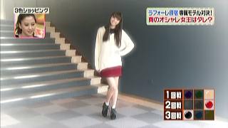 新川優愛のテーマ「おとなしめカジュアル」