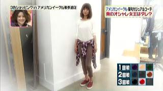 hitomiのテーマ「よ~し!秋の大運動会 勝つためにやってきたよ LOVE2013」