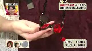 赤のネックレス