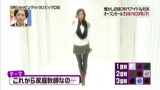 森口博子のテーマ「これから家庭教師なの…」