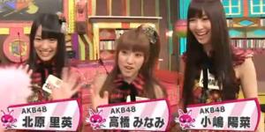 AKB48(高橋みなみ、小嶋陽菜、北原里英)の挨拶