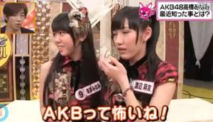 AKB48恐るべし・・・