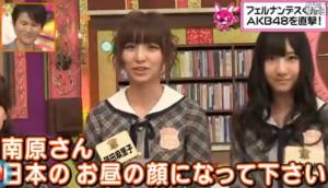 篠田麻里子の番組宣伝