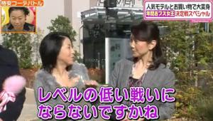 西村知美、生稲晃子の年間おブス女王決定戦