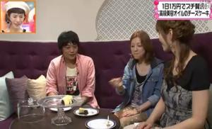 吉澤ひとみ(元モーニング娘。)、村上健志(フルーツポンチ)、森崎友紀(料理研究家)