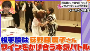 小泉今日子と荻野目慶子の喧嘩シーン