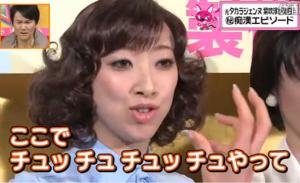 紫吹淳(元宝塚歌劇団)、痴漢のキス