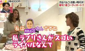 鈴木奈々のライバルはラブリ、ラブリのライバルはRIKACO