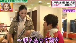 山田花子の質問