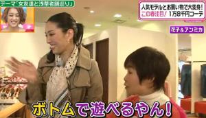 学習した山田花子