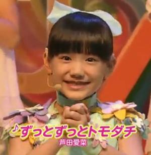 ashida-mana-01.jpg