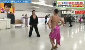 いとうあさこ、中田敦彦(オリエンタルラジオ)の社交ダンス