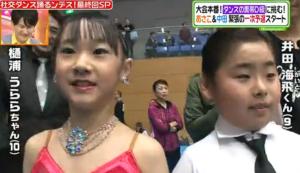樋浦うららちゃん(10歳)、井田海飛くん(9歳)