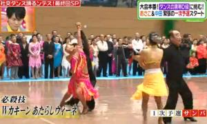 Wカキーンあたらしウィーネ(必殺技)(社交ダンス)