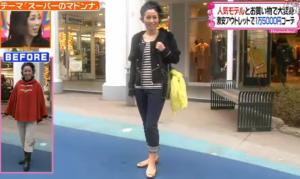 西村知美、ファッションコーディネートのテーマ「オンリーワンコーデ」