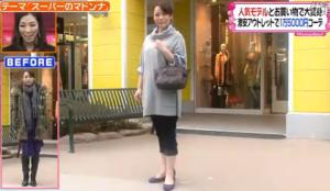 佐藤仁美、ファッションコーディネートのテーマ「都会的なセレブコーデ」