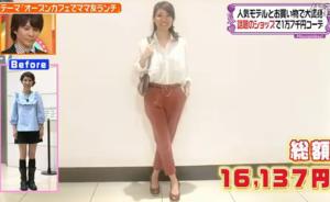 松居直美、ファッションコーディネートのテーマ「80年代風アラフォーコーデ」